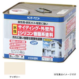 #255269 サンデーペイント サイディング・外壁用 水性高級シリコン樹脂系塗料 アイボリー 8Kg