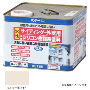 #255320 サンデーペイント サイディング・外壁用 水性高級シリコン樹脂系塗料 ミルキーホワイト 8Kg