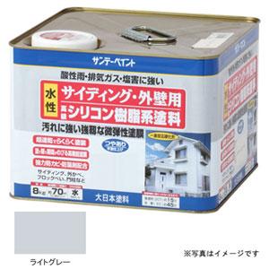 #255344 サンデーペイント サイディング・外壁用 水性高級シリコン樹脂系塗料 ライトグレー 8Kg