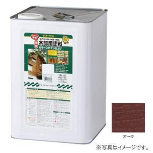 #265084 サンデーペイント 油性 木部用塗料 カラーステイン オーク 14L
