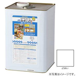 #266104 サンデーペイント 水性 ガーデニング塗料 カラーステイン とうめい 14L