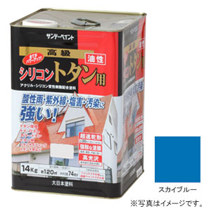 #266517 サンデーペイント 油性 シリコン トタン用 スカイブルー 14Kg