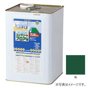 #267538 サンデーペイント 水性 コンクリートフロア用 緑 14Kg