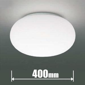 【エントリーでP5倍 8/9 1:59迄】AH47301L コイズミ LEDシーリングライト【カチット式】 KOIZUMI KUMO(雲)