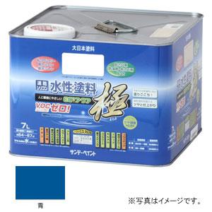 #275038 サンデーペイント 水性塗料 ECOアクア 極 青 7L