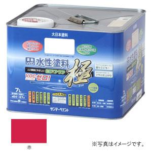 #275045 サンデーペイント 水性塗料 ECOアクア 極 赤 7L【受注生産】