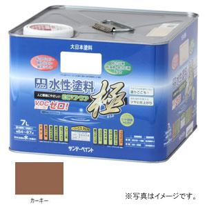 #275182 サンデーペイント 水性塗料 ECOアクア 極 カーキー 7L