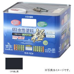 #275519 サンデーペイント 水性塗料 ECOアクア 極 つや消し黒 7L