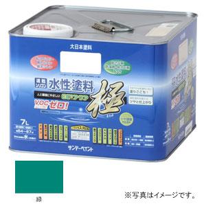 #275700 サンデーペイント 水性塗料 ECOアクア 極 緑 7L