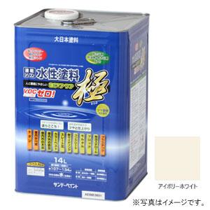 #276028 サンデーペイント 水性塗料 ECOアクア 極 アイボリーホワイト 14L