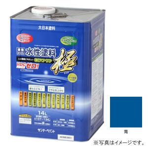#276035 サンデーペイント 水性塗料 ECOアクア 極 青 14L