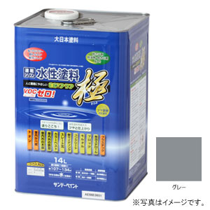 #276271 サンデーペイント 水性塗料 ECOアクア 極 グレー 14L