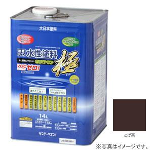 #276332 サンデーペイント 水性塗料 ECOアクア 極 こげ茶 14L