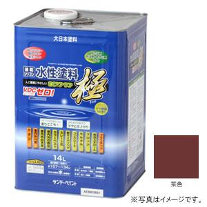 #276493 サンデーペイント 水性塗料 ECOアクア 極 茶色 14L