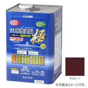 #276509 サンデーペイント 水性塗料 ECOアクア 極 チョコレート 14L