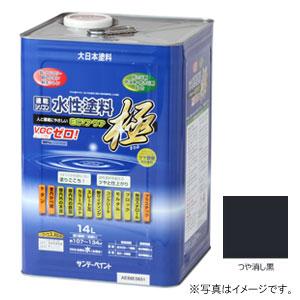 #276516 サンデーペイント 水性塗料 ECOアクア 極 つや消し黒 14L