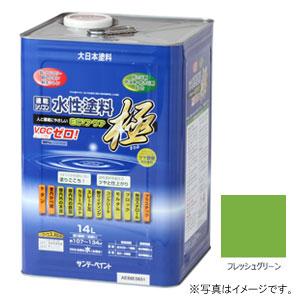 #276677 サンデーペイント 水性塗料 ECOアクア 極 フレッシュグリーン 14L