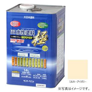 #276714 サンデーペイント 水性塗料 ECOアクア 極 ミルキーアイボリー 14L