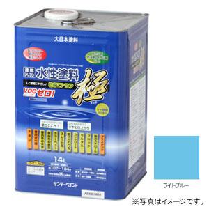 #276851 サンデーペイント 水性塗料 ECOアクア 極 ライトブルー 14L