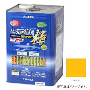 #276912 サンデーペイント 水性塗料 ECOアクア 極 レモン 14L