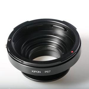 P67-MAF KIPON KIPON マウントアダプター P67-MAF (ボディ側:ソニー・ミノルタ A/レンズ側:ペンタックス67)
