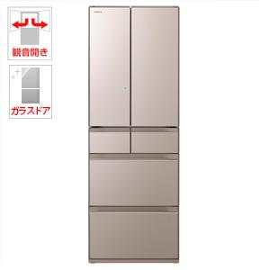 (標準設置料込)R-HW52J-XN 日立 520L 6ドア冷蔵庫(クリスタルシャンパン) HITACHI 真空チルド