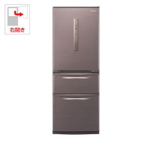 NR-C32HM-T パナソニック 315L 3ドア冷蔵庫(シルキーブラウン)【右開き】 Panasonic