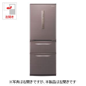 NR-C32HML-T パナソニック 315L 3ドア冷蔵庫(シルキーブラウン)【左開き】 Panasonic