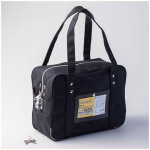 BGK03 ヒサゴ 鍵付きセキュリティバッグ A4用(ブラック)