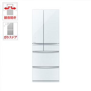 (標準設置料込)MR-MX57D-W 三菱 572L 6ドア冷蔵庫(クリスタルホワイト) MITSUBISHI 置けるスマート大容量 MXシリーズ