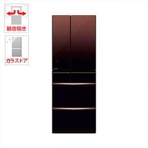 (標準設置料込)MR-MX57D-ZT 三菱 572L 6ドア冷蔵庫(グラデーションブラウン) MITSUBISHI 置けるスマート大容量 MXシリーズ