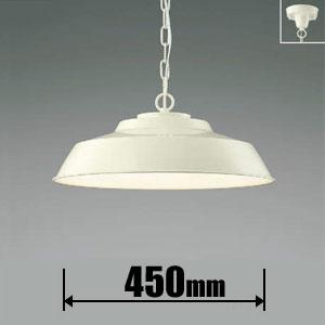 AP47611L コイズミ LEDペンダント【コード吊】 KOIZUMI カフェリア