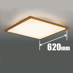 LEDH81753-LC 東芝 LEDシーリングライト【カチット式】 TOSHIBA Woodire Light【ウッディア ライト】