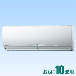 MSZ-X2818-W 三菱 【標準工事セットエアコン】(10000円分工事費込) おもに10畳用 (冷房:8~12畳/暖房:8~10畳) Xシリーズ (ウェーブホワイト)