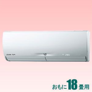 MSZ-X5618S-W 三菱 【標準工事セットエアコン】(18000円分工事費込) おもに18畳用 (冷房:15~23畳/暖房:15~18畳) Xシリーズ 電源200V (ウェーブホワイト)