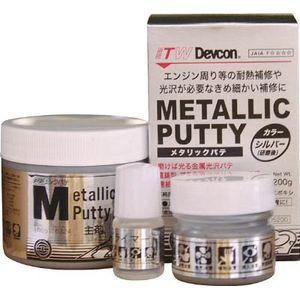 16324 ITWパフォーマンスポリマー 耐熱補修剤 メタリックパテ 200g 金属用補修剤