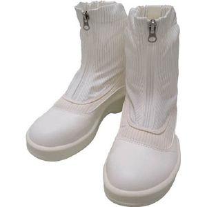 PA9875-W-23.5 ゴールドウイン 静電安全靴セミロングブーツ ホワイト 23.5cm クリーンルーム用シューズ