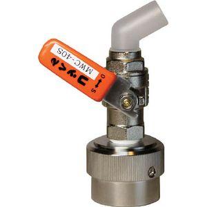 MWC-40SO ミヤサカ工業 コッくん取付部強化タイプ レバーオレンジ 各種缶オプション