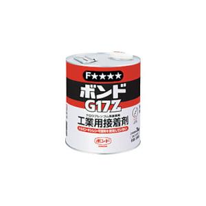 G17N-15 コニシ 速乾ボンドG17Z 15kg #04813 ゴム系接着剤1液タイプ