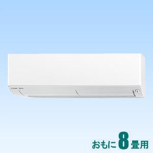 MSZ-L2518-W 三菱 【標準工事セットエアコン】(10000円分工事費込) おもに8畳用 (冷房:7~10畳/暖房:6~8畳) Lシリーズ (ウェーブホワイト)