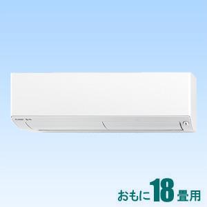 MSZ-L5618S-W 三菱 【標準工事セットエアコン】(18000円分工事費込) おもに18畳用 (冷房:15~23畳/暖房:15~18畳) Lシリーズ 電源200V (ウェーブホワイト)