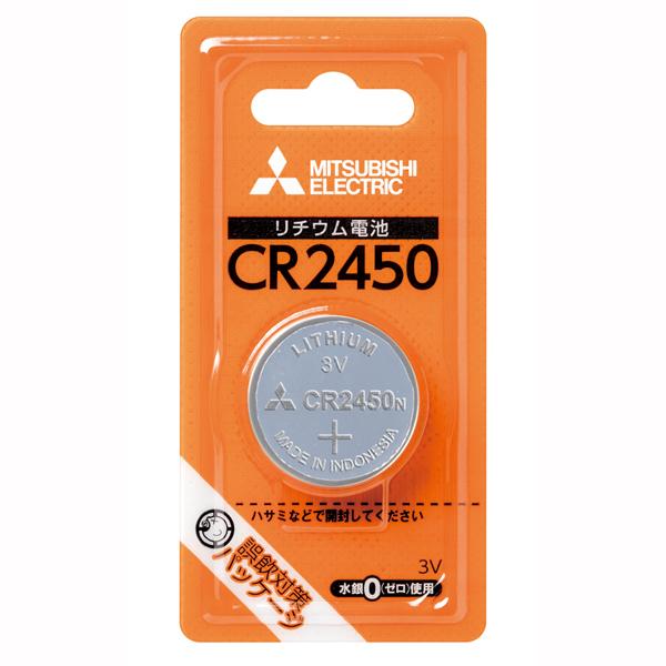 ふるさと割 好評受付中 CR2450D 1BP 三菱 リチウムコイン電池×1個 CR2450D1BP CR2450 MITSUBISHI