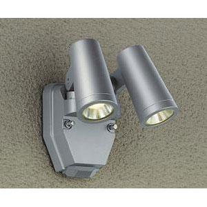 DOL-4670YS ダイコー LEDスポットライト(シルバー)【電気工事専用】 DAIKO [DOL4670YS]
