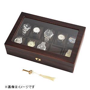 856-121 茶谷産業 時計収納ケース(10本収納) Wooden Case ウォッチケース [856121]【返品種別B】