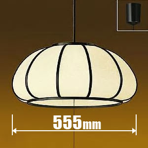 DPN-38875Y ダイコー LEDペンダント【コード吊】 DAIKO