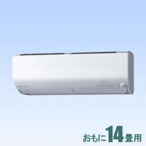 MSZ-ZW4018S-W 三菱 【標準工事セットエアコン】(15000円分工事費込) 霧ヶ峰 おもに14畳用 (冷房:11~17畳/暖房:11~14畳) Zシリーズ 電源200V (ピュアホワイト)