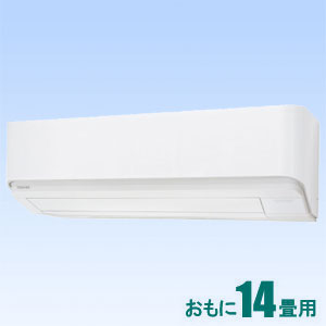 RAS-E405P-W 東芝 【標準工事セットエアコン】(15000円分工事費込)大清快 おもに14畳用 (冷房:11~17畳/暖房:11~14畳) E-Pシリーズ グランホワイト