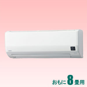CSH-W2518R-W コロナ 【標準工事セットエアコン】(10000円分工事費込) おもに8畳用 (冷房:7~10畳/暖房:6~8畳) Wシリーズ (ホワイト)