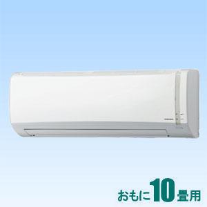 CSH-N2818R-W コロナ 【標準工事セットエアコン】(10000円分工事費込) おもに10畳用 (冷房:8~12畳/暖房:8~10畳) Nシリーズ (ホワイト)