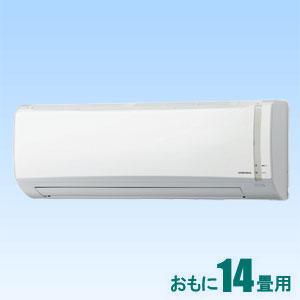 CSH-N4018R-W コロナ 【標準工事セットエアコン】(15000円分工事費込) おもに14畳用 (冷房:11~17畳/暖房:11~14畳) Nシリーズ ホワイト